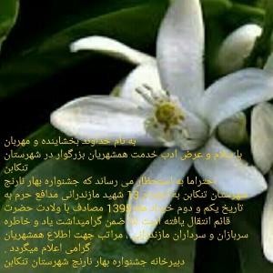IMG_20160509_195431