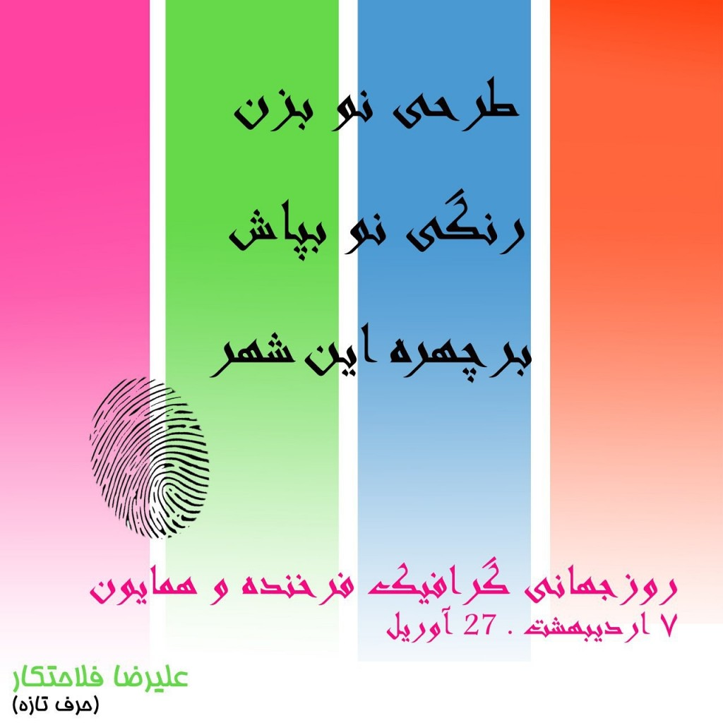 IMG_20170427_173219_389